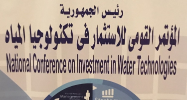 The Arab Water Council participates in the National Conference for Investment in Water Technology held at the Hilton Heliopolis Hotel during the period 10-11 September 2018