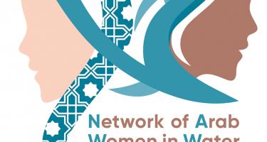(NAWW) أعلن المجلس العربى للمياه عن إنشاء شبكة المرأة العربية في المياه